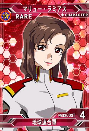 №7001 瑪琉・拉米亞斯 / 操艦 Lv2