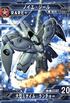 ノイエ・ジール/大型ミサイル・ランチャー.png