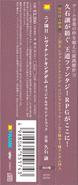Ni no Kuni II Revenant Kingdom Soundtrack Obi