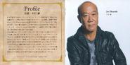 Ni no Kuni II Revenant Kingdom Soundtrack Booklet7