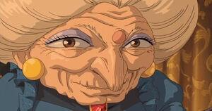 Лицо Юбабы