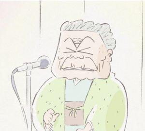 Großmutter Kikuchi