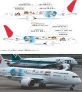 JAL-old-design