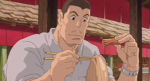 Akio Ogino
