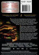 Le Voyage de Chihiro (couverture DVD anglaise - arrière)