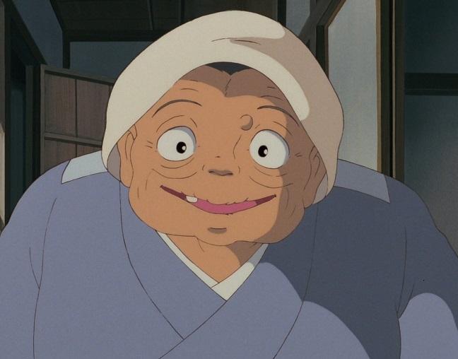 Großmutter Ōgaki