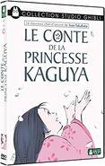 Le Conte de la princesse Kaguya (couverture DVD française)