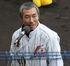 Toshirou Yanagiba.jpg