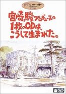 Miyazaki Produces CD