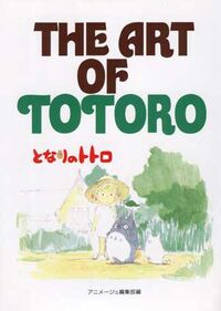 Totoro TheArtOf Japan cover.jpg