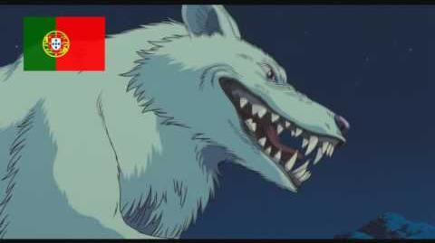 Princess_Mononoke_-_Moro_Laughing_In_11_Languages-0