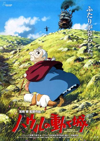 Японский постер