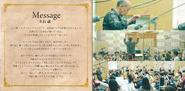 Ni no Kuni II Revenant Kingdom Soundtrack Booklet9