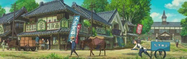 Kaze-taichinu-stadt-panorama