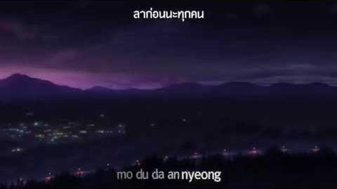 【ゴースト・ハンター】 Ghost Hunter Ending Romaja+TH Sub HD