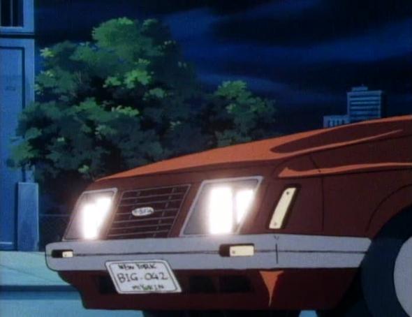Winston's Car