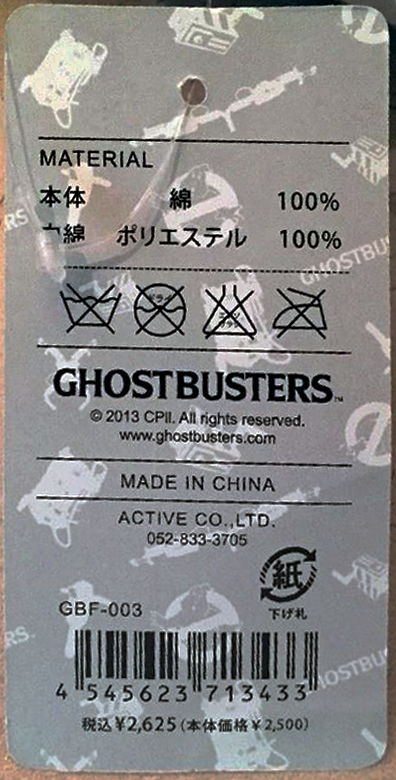 Active Co. Ltd. produced Ghostbusters Merchandise line