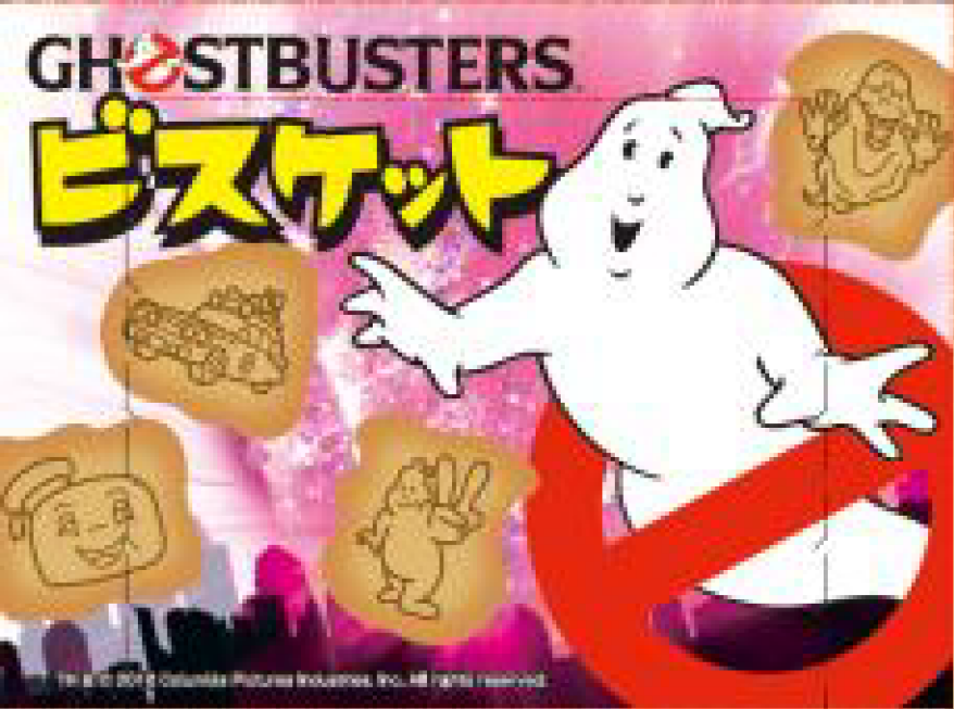Ghostbusters Biscuits (Mitsubishi Foods)