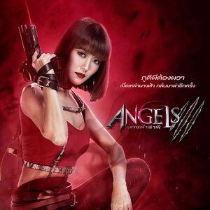 AngelsGhostHuntersSeason3PosterEko.jpg