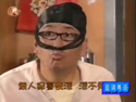 HongKongGhostbustersIntroSc03
