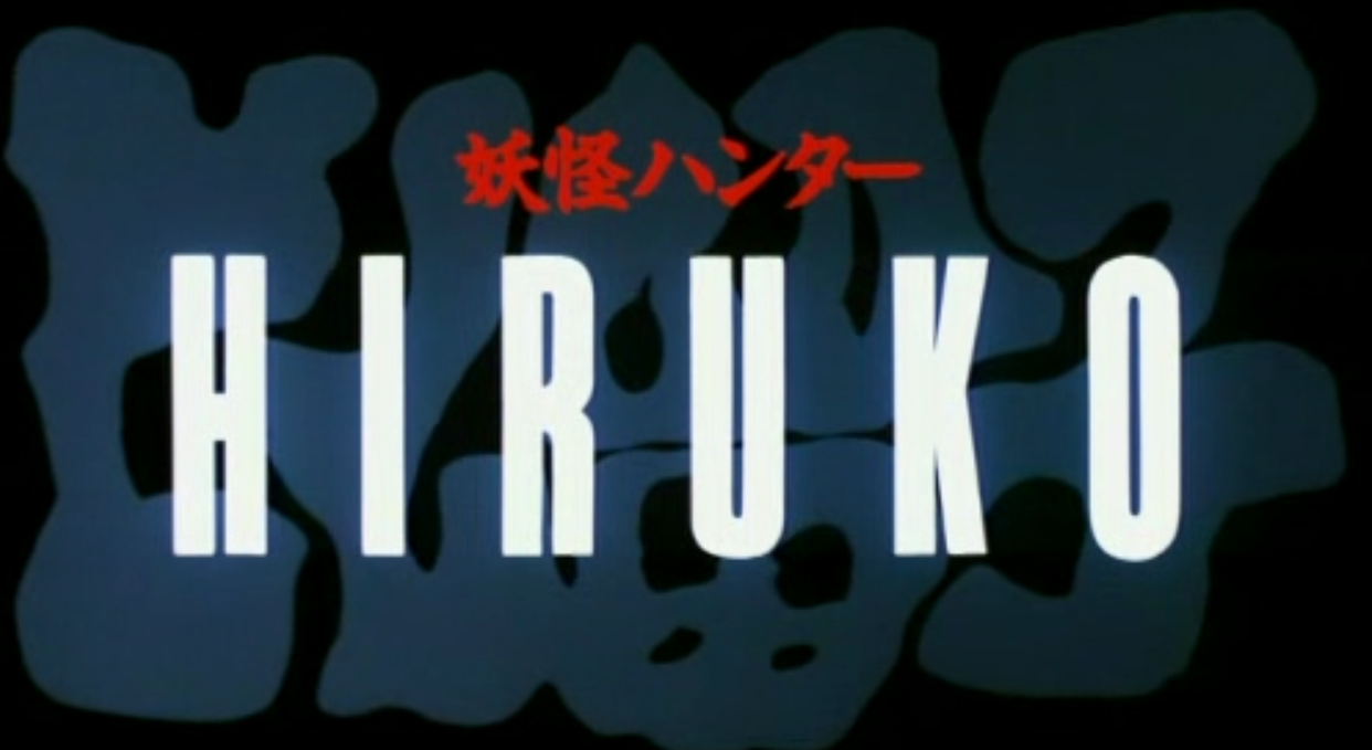 Hiruko the Goblin