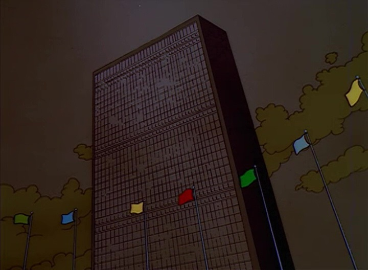 United Nations Headquarters/Animated