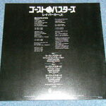 GB Song Japanese Single 3-Track Record2.jpg