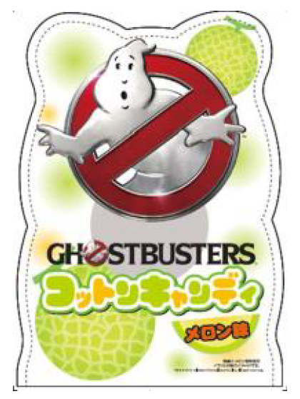 Ghostbusters Cotton Candy