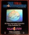 RGB VHS Hologram Video Store Display01