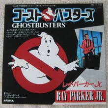 GB Song Japanese Single 2-Track Record1.jpg