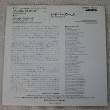 GB Song Japanese Single 2-Track Record2.jpg