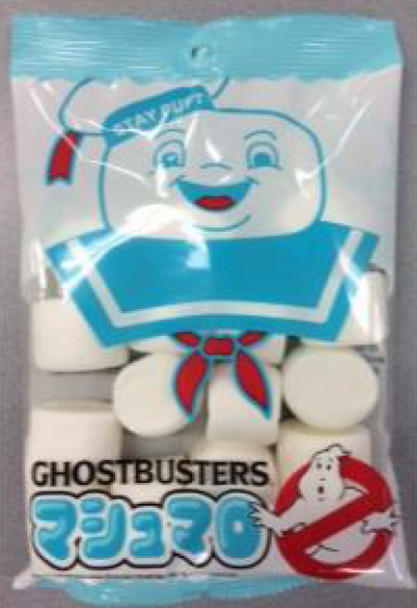 Ghostbusters Marshmallows (Mitsubishi Foods)