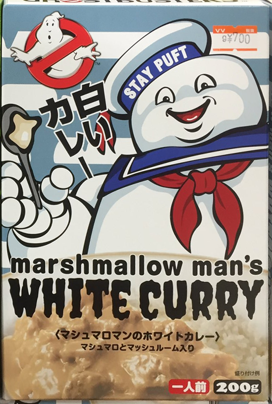 Marshmallow Man's White Curry