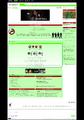 GhostbustersWikiScreencapfromInternetArchiveWaybackMachineJuly122014