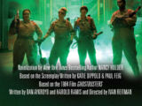Ghostbusters Official Novelization (Ghostbusters 2016 by Nancy Holder)