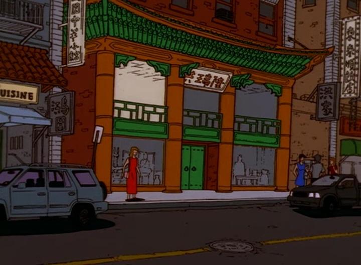 Mr. Chen's Antiquities Shop