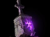 Кладбищенский ползун