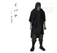 Ghost in the Shell Arise Character Design 12
