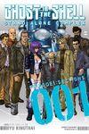 GITS SAC Manga 001
