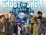 Ghost in the Shell: Stand Alone Complex (Manga)