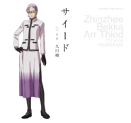 Ghost in the Shell Arise Character Design 18