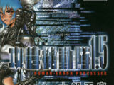 Ghost in the Shell 1.5: Human-Error Processor