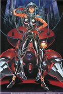 Ghost in the Shell Official Art Book PSOne Version 79