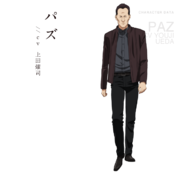 Ghost in the Shell Arise Character Design 07