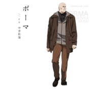 Ghost in the Shell Arise Character Design 08