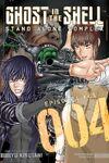 GITS SAC Manga 004