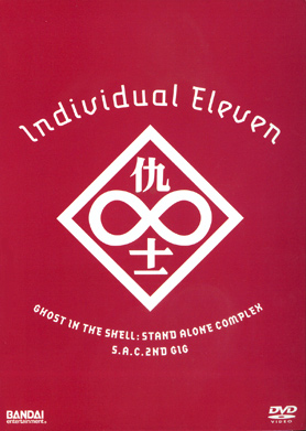 SAC individual eleven.jpg