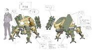 Ghost-in-the-Shell SAC-2045 Tachikoma-Heavy-Version concept-art