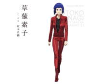Ghost in the Shell Arise Character Design 01