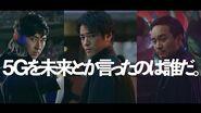 【三太郎】新CMで現代設定に!マツダ、キリタニ、ハマダが5Gの世界に入り込む タチコマも登場